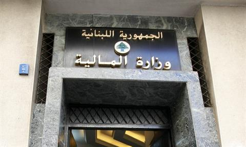 Review of the Lebanese Eurobonds' Market in the First Half of 2014