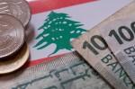 レバノンポンド