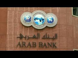 Alert on Q3 2012 – Maintaining an ACCUMULATE rating on Arab Bank and a lower Target Price of JOD 8.00 per share