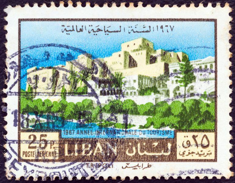 Tripoli city (Lebanon 1967)