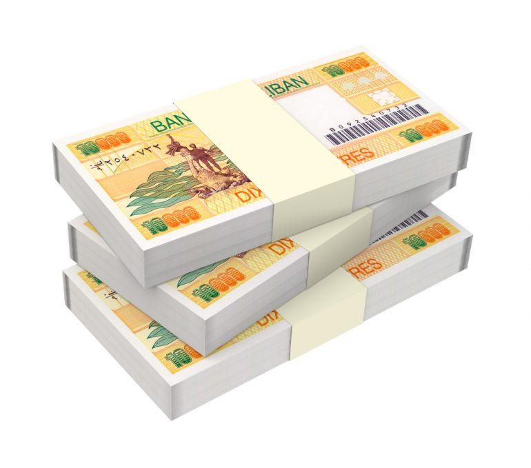money supply 2