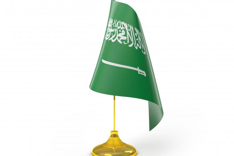 saudi arabia q1 2015