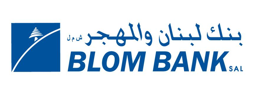 BLOM Bank's Profits Rose to $226.68M in H1 2016