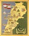 lebanon-annual-report-2014