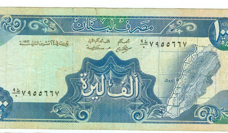 money supply 8