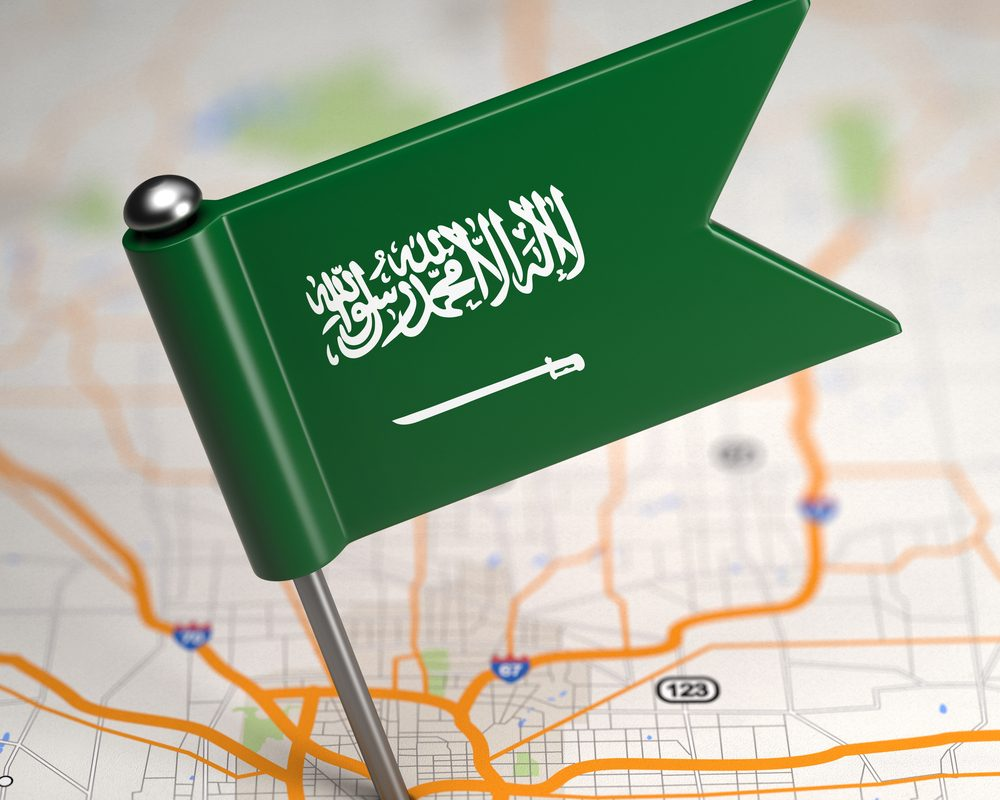 Saudi Arabia in 2017: New Challenges, New Kingdom?
