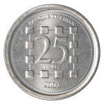 money supply 6