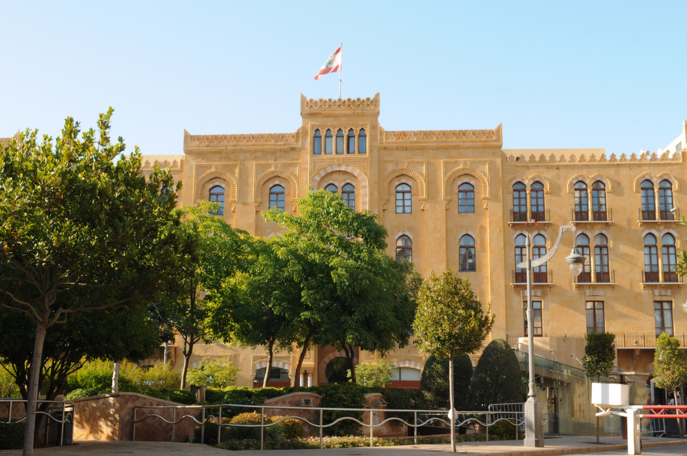 Lebanon's Fiscal Deficit Up to $3.04B by June 2018